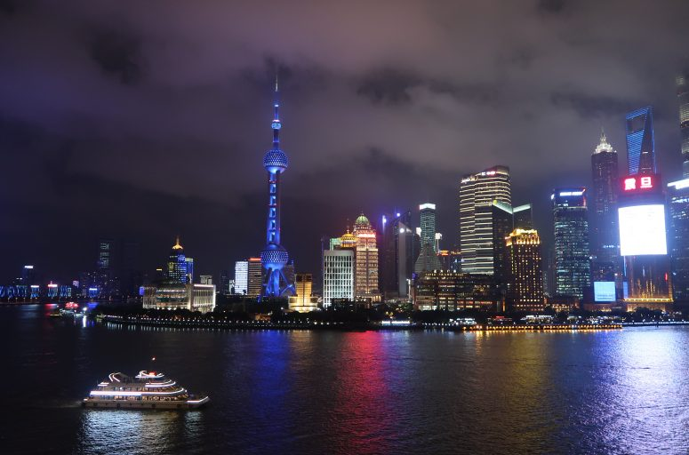 shanghai the bund skyline night view