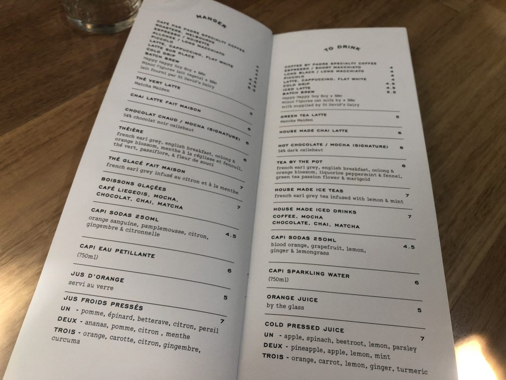 hardware societe brunch melbourne menu 3